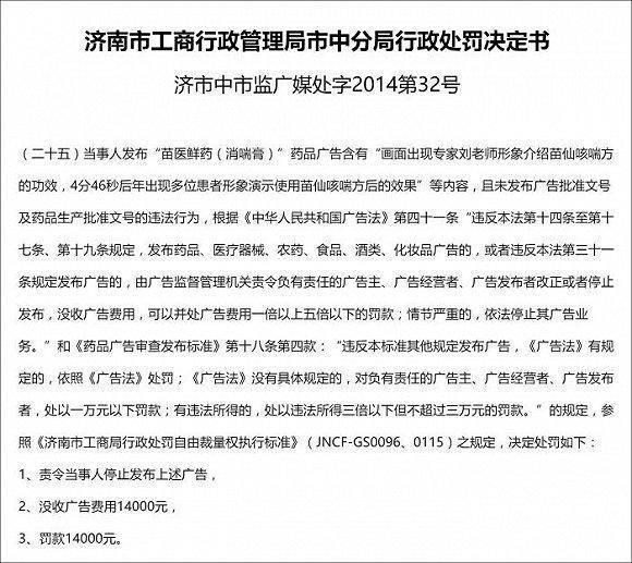 2017年06月22日 - ddmxbk - 木香关注家庭教育