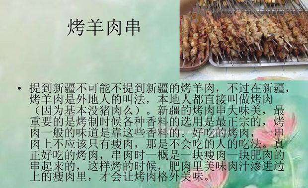 新疆美食的美食(开场白)_360v美食yiyi的厨房妈妈特点图片