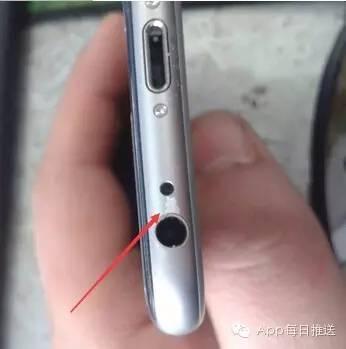 苹果4手机电池正常用几天?