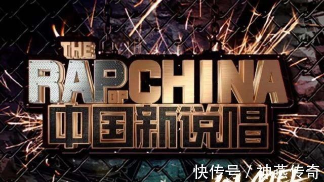 《中国新说唱》第七期 现场条件爆满 连一首歌都没有记住