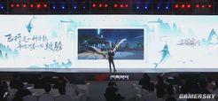 网易公布《天谕》手游 《梦幻西游3D》暑期删档测试