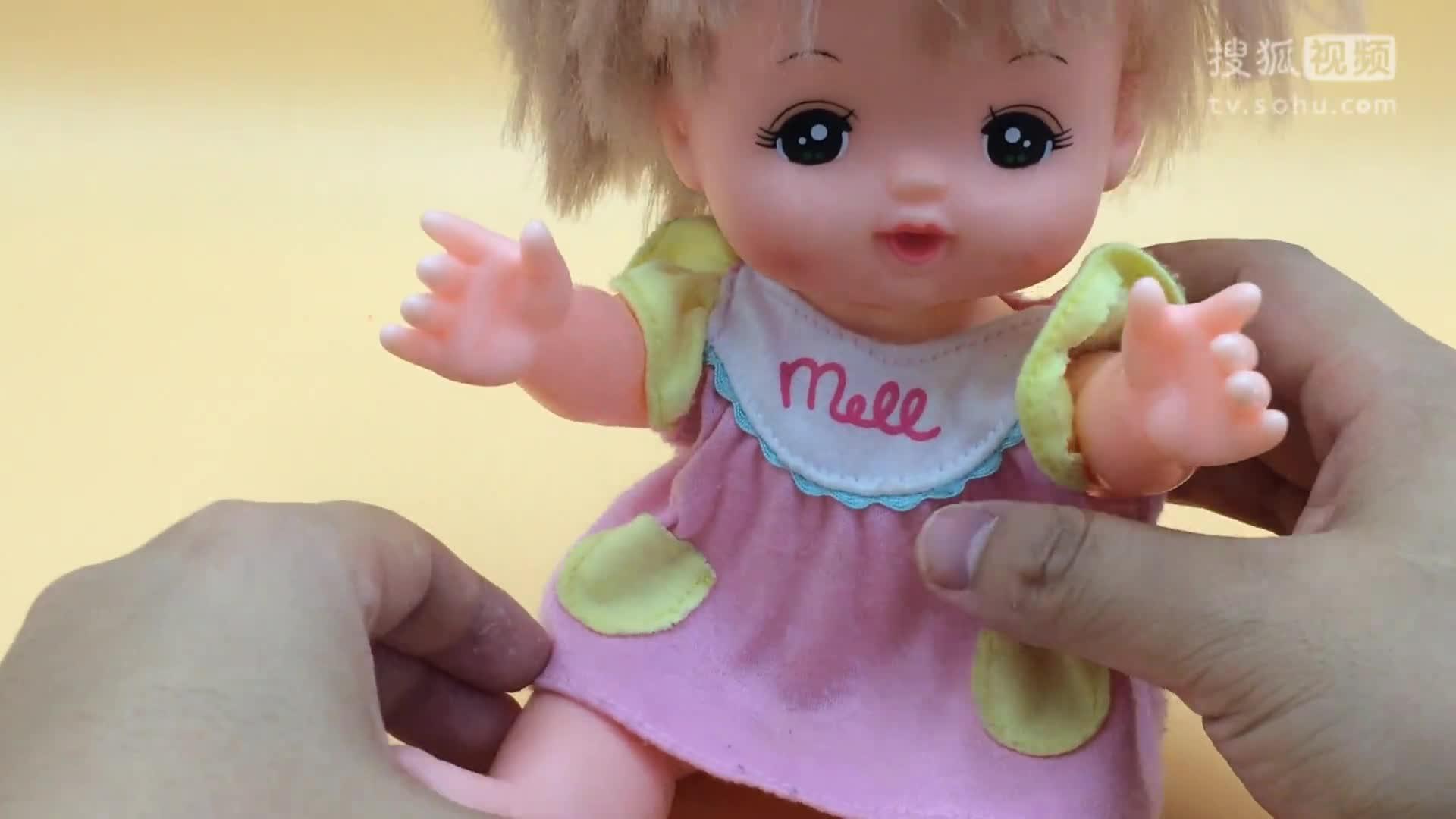芭比娃娃米露穿衣服过家家