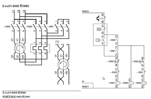 电动机起动器用于电机控制的星三角起动器