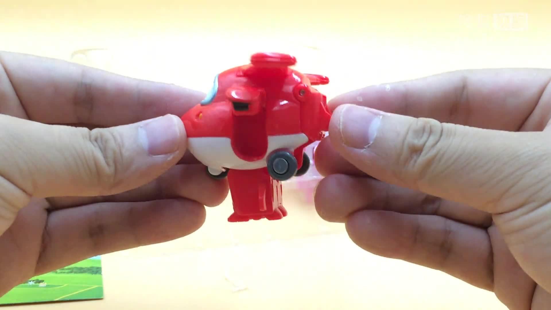 超级飞侠中文版玩具视频,飞机侠乐迪小爱多多酷飞,佩佩猪 暴走mc .