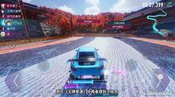 《王牌竞速》试玩:体验有超能力的激情赛车