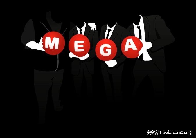 国际资讯_【国际资讯】mega.nz被黑!源码和管理员登录凭证泄漏