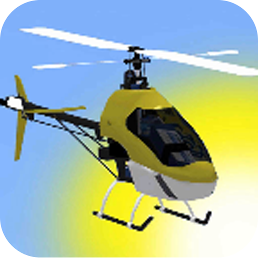 真实遥控直升机