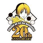 文艺复兴!《棋魂》动画庆祝20周年 周年纪念企划将解禁