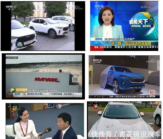 """""""全球车""""出海,长城汽车打造中国制造""""金名片"""""""