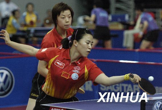 奥运乒乓球规则阿勒泰v奥运图片图片