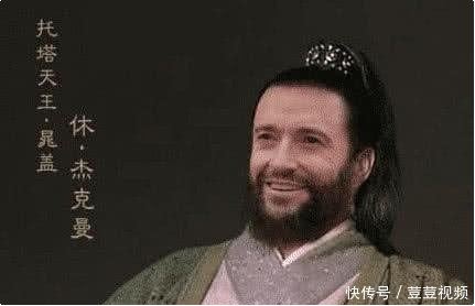 欧美版《水浒传》,泰森扮黑旋风,强森扮花和尚,斯坦森更搞笑_【快资讯】
