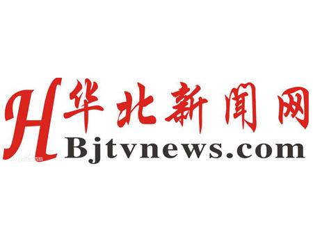 新闻logo素材