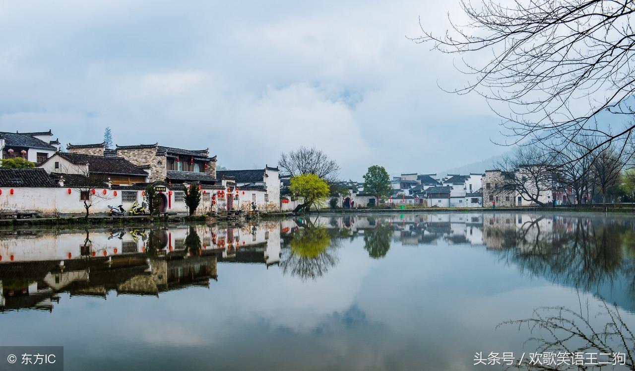 在皖南众多风格独特的徽派民居村落中,宏村是最具代表性的.
