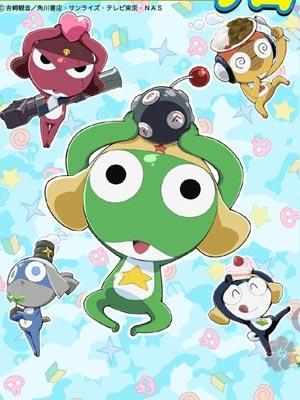 青蛙军曹剧场版 2009:侵袭!龙勇士