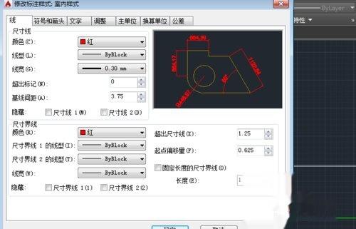 cad修改重生的成命工作面cad令字体标注图片