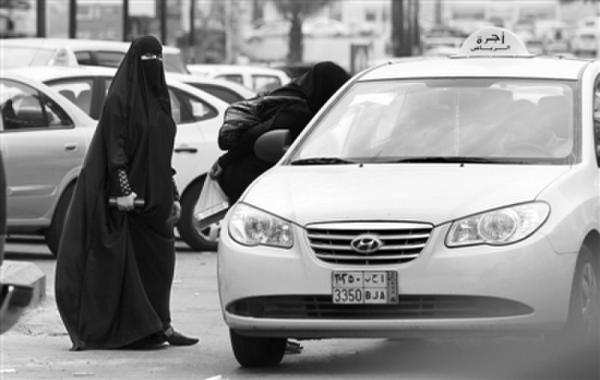 世界唯一妇女不能开车的国家,也是汶川地震捐款最多的国家(3)