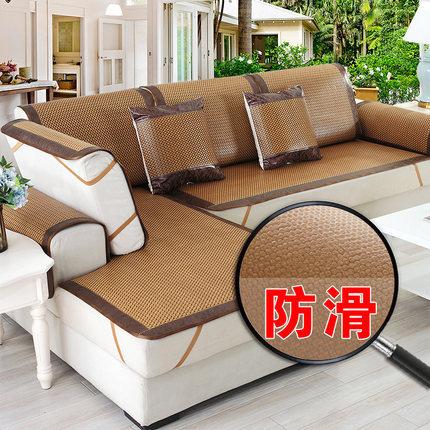 【沙发凉席】欧式夏天凉席坐垫凉而不冰 防滑且透气