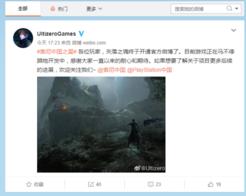 《失落之魂》开通官方微博 游戏仍在紧密开发中