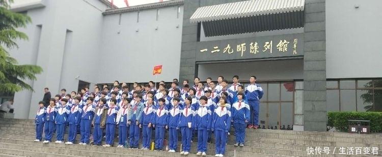 邯郸27中师生赴涉县开展红色研学实践活动