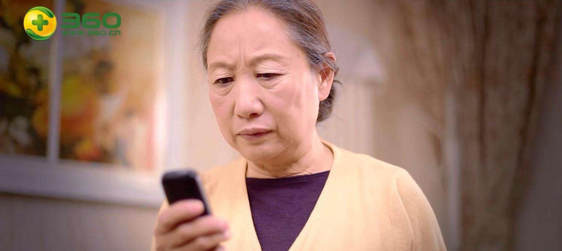 360猎网直播厅:当心你的手机短信被黑客监听