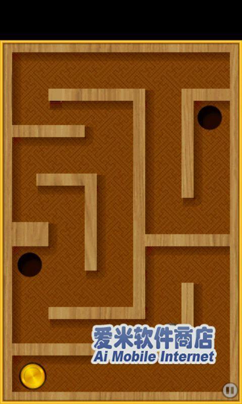 迷宫手工制作图片盒子