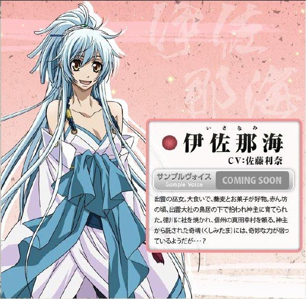 真田十勇士第二季_真田十勇士-kemco发售rpg游戏