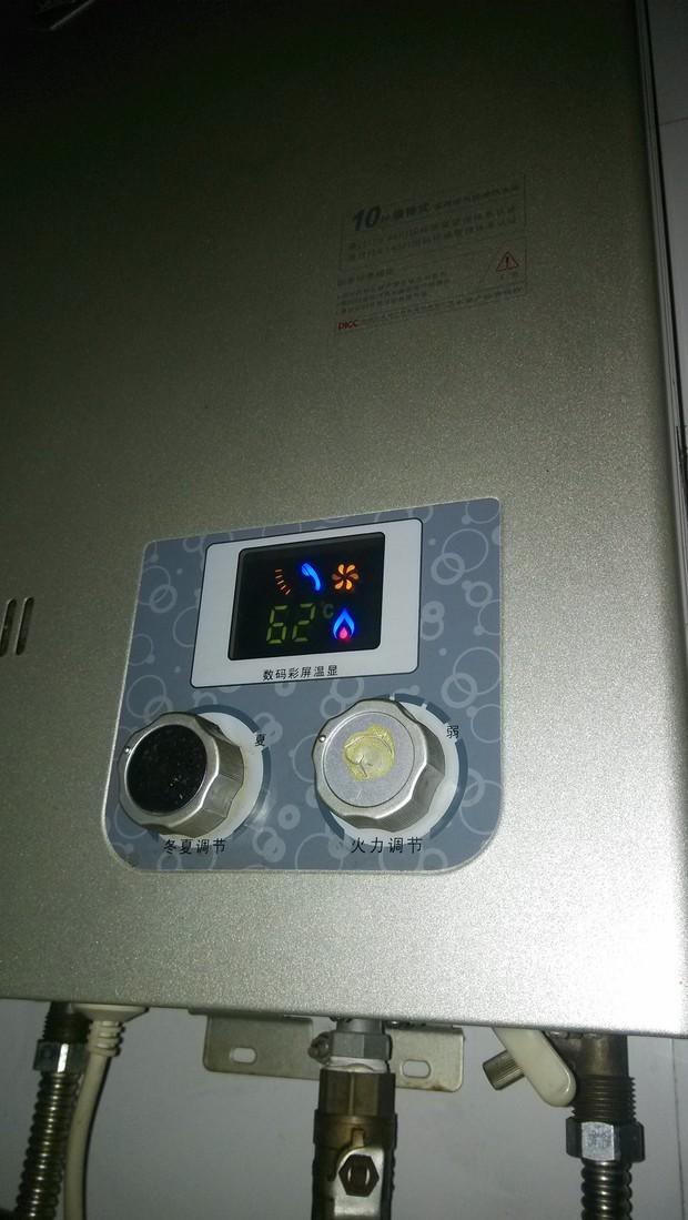 华帝燃气热水器显示红色水滴是什么意思