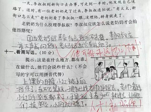语文93分,小学生奇葩作文火了!老师:你的思想太