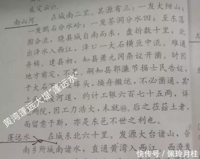 """中国云浮:400多年云安""""西江.陈璘堤""""的蝶变"""