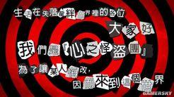 《失落的龙约》联动《女神异闻录5对决:幽灵先锋》中字PV 联动活动本月底正式启动