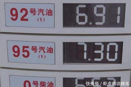 同样是200元,为什么中石化能加28L,而私营油却能加40L?