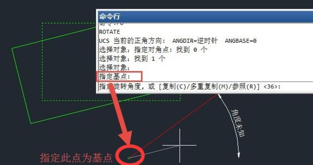 CAD中把图形水平旋转到与一根斜线v图形cad2014已经显示过期图片
