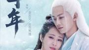 杨紫《天乩之白蛇传说》虐恋片段网友:逆天演技大赞杨紫
