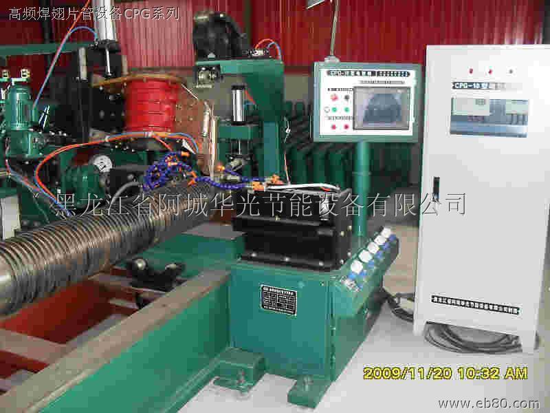 接触高频焊时,高频电流通过与工