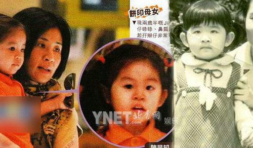 吴君如小时候很像郝邵文啊图片