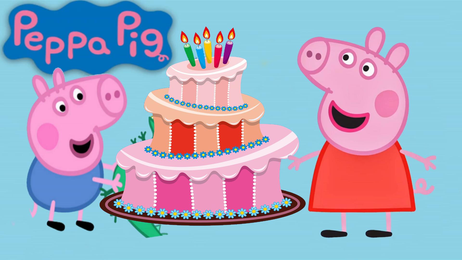 小猪佩奇之乔治弟弟猪爸爸生日快乐