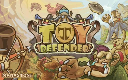 玩具守卫者 ToyDefender截图2