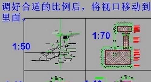 保持CAD模型空间与空间布局的比例a模型cad让好如何两画相切圆的图片
