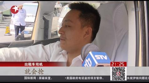 卫视直播_东方卫视直播上海20150601