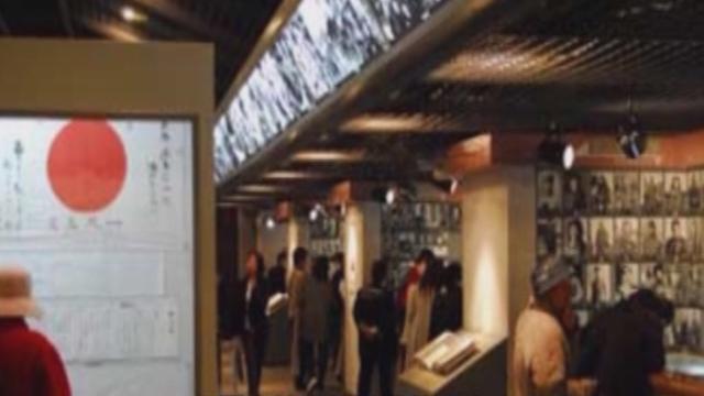 《军情解码》20150812 日本神风特攻队的灭亡