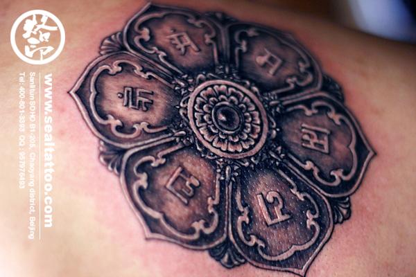 烙印刺青纹身作品-六字真言 烙印刺青纹身作品纹身细节 烙印刺青纹身