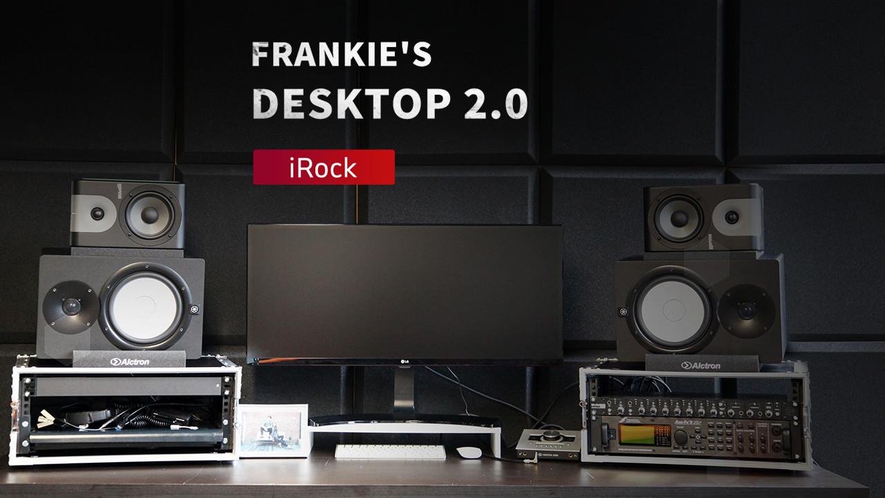 Frankie's desktop 2.0