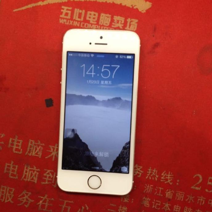 苹果 手机 iphone 5,5s开机排线