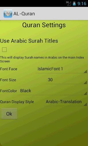 《 Al Quran Malay 》截图欣赏