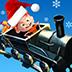我的圣诞火车