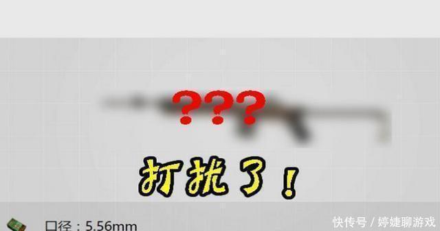 与M16A4射速相当,绝地求生:它拥有98K的射程
