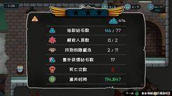 《小三角大英雄》评测8.5分 全力以赴的国产佳作