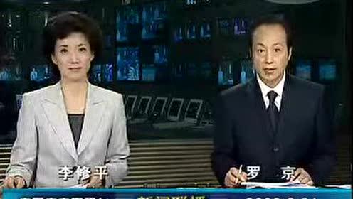 罗京最后一次主持新闻联播,已看出病态