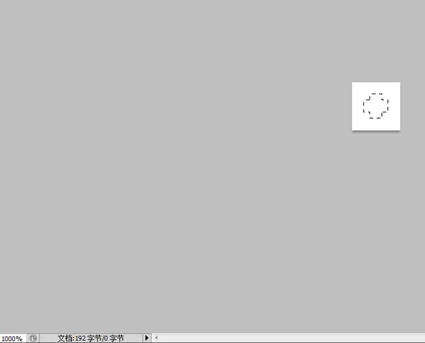 用椭圆选框工具却画出十字型选区