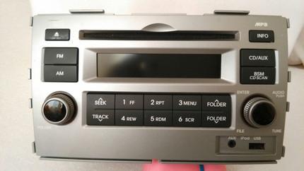 哪位朋友知道起亚福瑞迪cd机后面的插孔分别是什么?